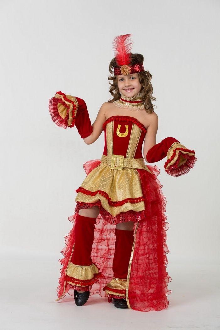 Карнавальные костюмы Карнавальные костюмы для детей