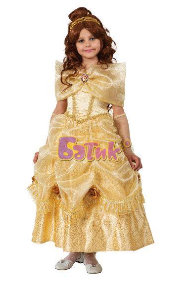 Купить карнавальный костюм для ребенка