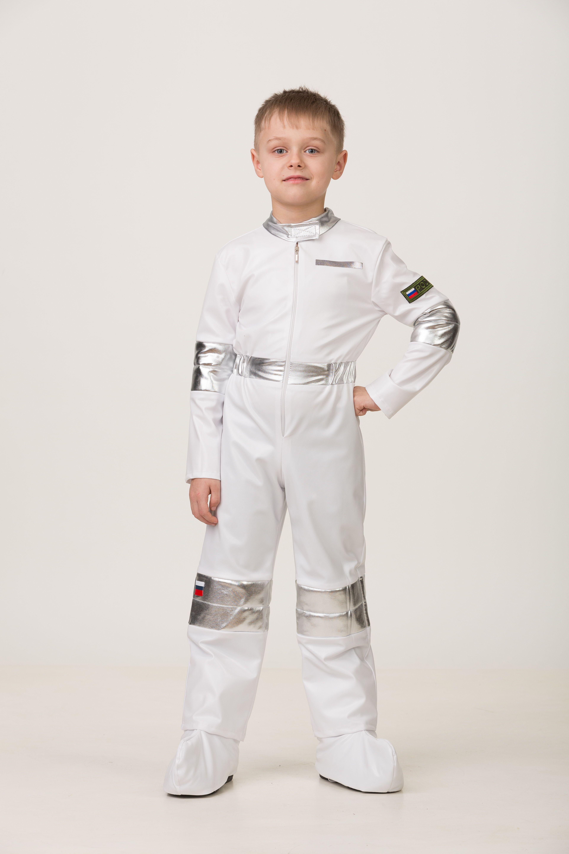 retro astronaut costume - 728×970